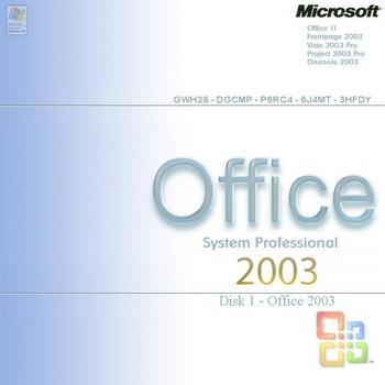 Microsoft Office 2003 (RUS)